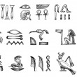 Ancient Egyptian hieroglyphs doodle set — Stock Vector #65808571