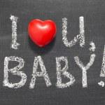 Love you baby — Stock Photo #53173881