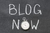 Blog now — Stock Photo