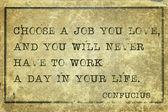 To work Confucius — Stock Photo