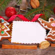 Christmas  background with gingerbread cookies and decoration — Stock Photo #58293693