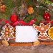 Christmas  background with gingerbread cookies and decoration — Stock Photo #58293707