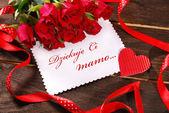 Polacco cartolina d'auguri per la festa della mamma — Foto Stock
