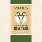 Cartão de ano novo com cabra — Vetor de Stock