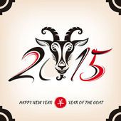 Chinese new year greeting card with goat — Stock Vector