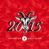 Chinese new year greeting card with goat — Stock vektor