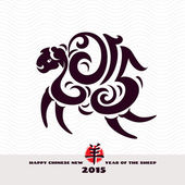 Chinese New Year greeting card with sheep — Stock Vector