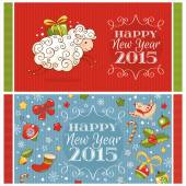 New year greeting cards — Stock Vector