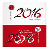 Chinese new year greeting cards — Stock Vector