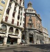 The Bancaja Cultural Centre in Valencia, Spain — Stock Photo
