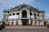 The Opera house. Kyiv. Ukraine. — Stock Photo