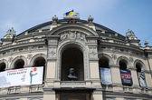 The Opera house. Kyiv. Ukraine. — Stock Photo