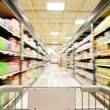 Aisle in supermarket — Stock Photo #53607527