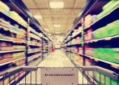 Aisle in supermarket — Stock Photo