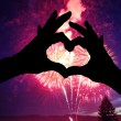 Silhouette of hands shaped in heart — Stock Photo #53619225