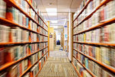 Aisle in public library — Stock Photo