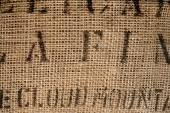 Textura de la antigua bolsa de arpillera — Foto de Stock