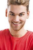Bel giovane uomo sorridente — Foto Stock
