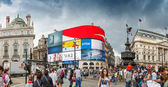 Piccadilly — Stock Photo