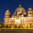 The Berliner Dom at night — Stock Photo #52741095