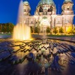 The Berliner Dom at night — Stock Photo #52979445