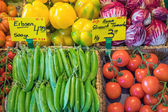 Vegetables at the greengrocery — Stock Photo