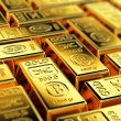Gold bars with selective focus — Stock Photo #64121381
