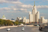 Moscow river — Stock Photo