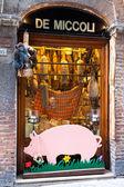 Delicatessen Shop De Miccoli Siena — Stock Photo
