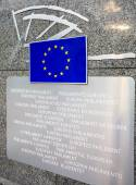 European Parliament entry sign — Stock Photo