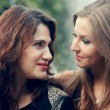 Mother with teenage daughter — Stock Photo #54793019