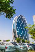 Aldar headquarters building — Stock Photo