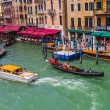 View of the Grand Canal from the Rialto Bridge — Stock Photo #58058887