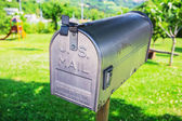 Country retro Letterbox — Stock Photo