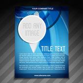 Advertise flyer brochure template — Stock Vector