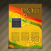 Retro style flyer brochure design — Stock Vector