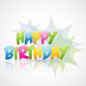 Happy birthday card with blast — Stock Vector