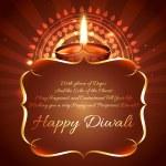 Diwali diya background — Stock Vector #53964109