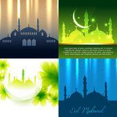 Векторный набор привлекательных фона Рамадан Карим фестиваля — Cтоковый вектор