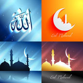Vector set of attractive background of eid mubarak festival — ストックベクタ