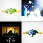 Vector beautiful set of ramadan kareem festival background illus — Stock Vector