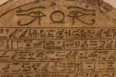 Hieroglyph — Stock Photo
