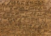 Hieroglyph — Stock Photo