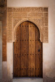 Arabian Door in Alhambra — Stockfoto