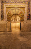 Mosque-Cathedral of Cordoba — Stock Photo