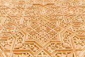 Staré arabské znaky — Stock fotografie