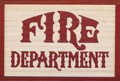消防署 — ストック写真