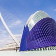 Modern Architecture in Valencia — Stock Photo #66167693