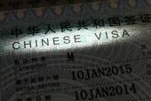 中国签证 — 图库照片