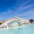 Modern Architecture in Valencia — Stock Photo #73415929